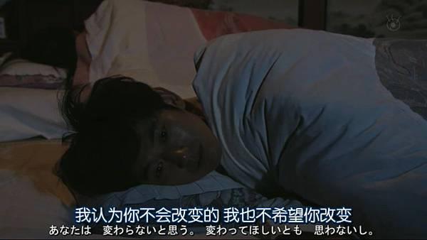 最完美的离婚.Saikou.no.Rikon.Ep02.Chi_Jap.HDTVrip.704X396-YYeTs人人影视.rmvb_20130120_165800.664