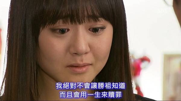 Cheongdamdong.Alice.E13.720p.HDTV.x264-AREA11.mkv_20130126_213918.596