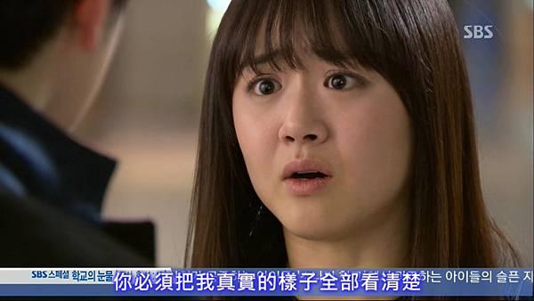 Cheongdamdong.Alice.E14.720p.HDTV.x264-AREA11.mkv_20130126_214836.627