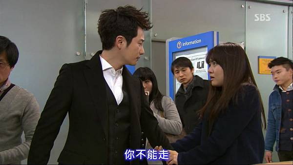Cheongdamdong.Alice.E14.720p.HDTV.x264-AREA11.mkv_20130126_215551.542