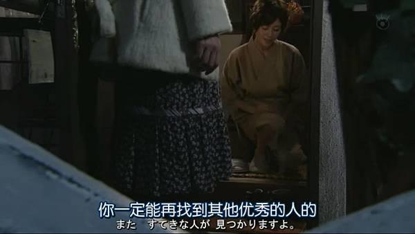 最完美的离婚.Saikou.no.Rikon.Ep04.Chi_Jap.HDTVrip.704X396-YYeTs人人影视.rmvb_20130205_193939.575