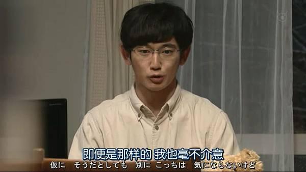 最完美的离婚.Saikou.no.Rikon.Ep04.Chi_Jap.HDTVrip.704X396-YYeTs人人影视.rmvb_20130205_194835.766