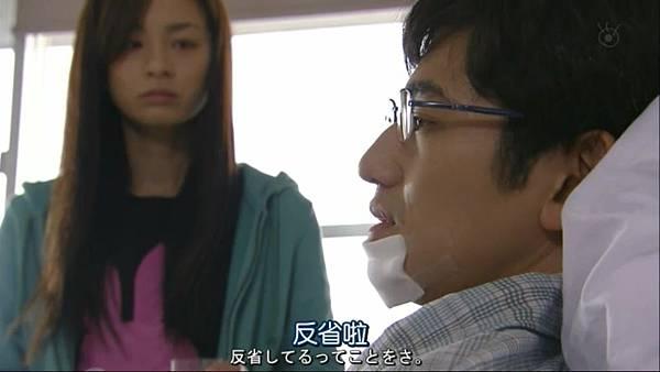 最完美的离婚.Saikou.no.Rikon.Ep05.Chi_Jap.HDTVrip.704X396-YYeTs人人影视.rmvb_20130210_152335.307