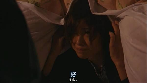 最完美的离婚.Saikou.no.Rikon.Ep05.Chi_Jap.HDTVrip.704X396-YYeTs人人影视.rmvb_20130210_152535.022