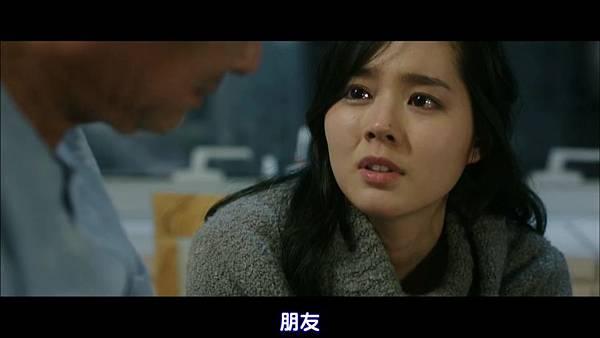 Geon.Chook.Hak.Gae-Ron.2012.720p.HDTV.x264.mkv_20130216_224933.656