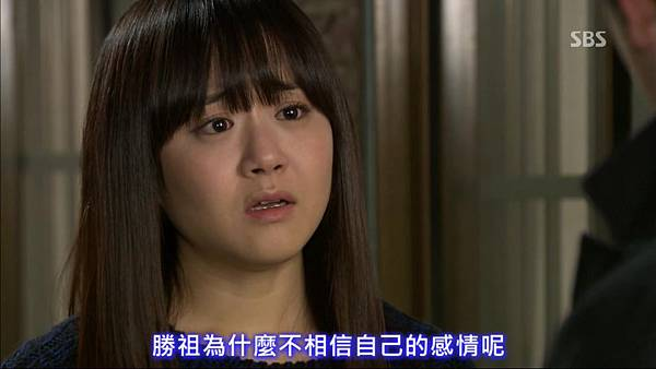 Cheongdamdong.Alice.E15.720p.HDTV.x264-AREA11.mkv_20130217_233458.789