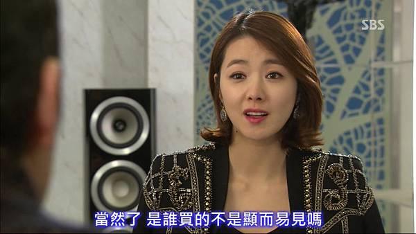 Cheongdamdong.Alice.E15.720p.HDTV.x264-AREA11.mkv_20130217_233933.507