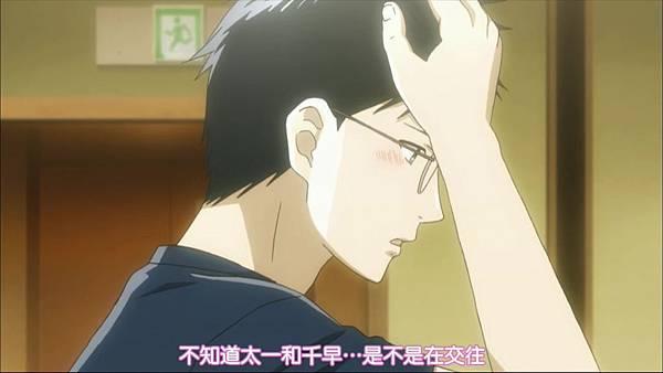 [SGS][Chihayafuru][20][BDRip][1920x1080][H.264_Hi10p_FLAC][505E23E5].mkv_20130420_224332.472