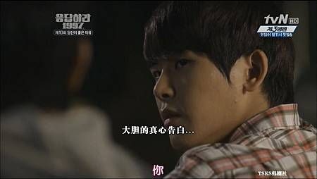 [TSKS][Reply.1997][010][KO_CN].mkv_20140802_153114.860.jpg