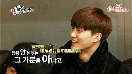 [Full][中字] 140213 EXO's Showtime EP 12 (完) - YouTube [720p].mp4_20140823_172512.178.jpg
