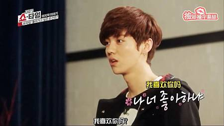 [Full][中字] 140213 EXO's Showtime EP 12 (完) - YouTube [720p].mp4_20140823_172724.452.jpg
