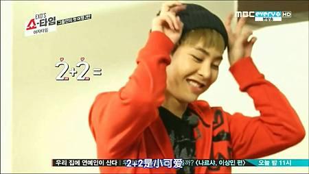 [中字] 140102 EXO's Showtime EP 6 Full 全場 - YouTube [720p].mp4_20140827_182003.867.jpg