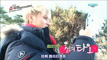 [修正版][中字] 140109 EXO's Showtime EP 7 Full 全場 - YouTube [720p].mp4_20140828_121007.256.jpg