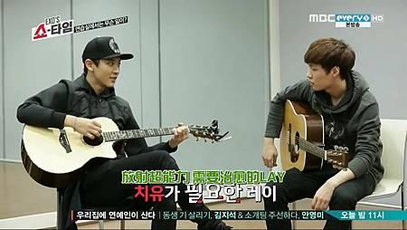 ▶ [Full][中字] 140123 EXO's Showtime EP 9 - YouTube [720p].mp4_20140827_173306.489.jpg
