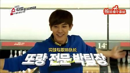 ▶ [Full][中字] 140130 EXO's Showtime EP 10 - YouTube [720p].mp4_20140827_173803.904.jpg