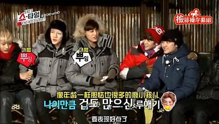 ▶ [Full][中字] 140130 EXO's Showtime EP 10 - YouTube [720p].mp4_20140828_122108.170.jpg