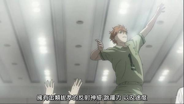 [Dymy][Haikyuu!!][02][BIG5][1280X720].mp4_20141010_161132.940.jpg