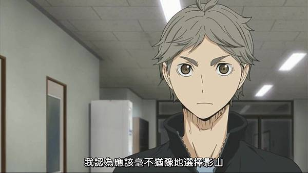 [Dymy][Haikyuu!!][11][BIG5][1280X720].mp4_20141010_180507.703.jpg