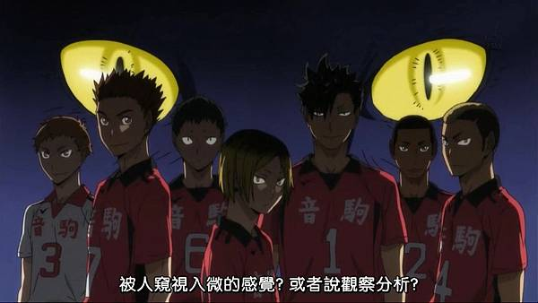 [Dymy][Haikyuu!!][12][BIG5][1280X720].mp4_20141010_202931.421.jpg