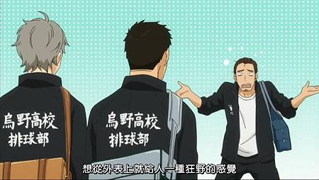 [Dymy][Haikyuu!!][15][BIG5][1280X720].mp4_20141010_210004.481.jpg
