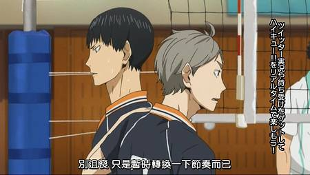 [Dymy][Haikyuu!!][21][BIG5][1280X720].mp4_20141010_215201.521.jpg