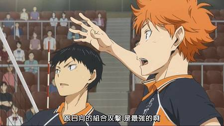[Dymy][Haikyuu!!][22][BIG5][1280X720].mp4_20141010_220357.940.jpg