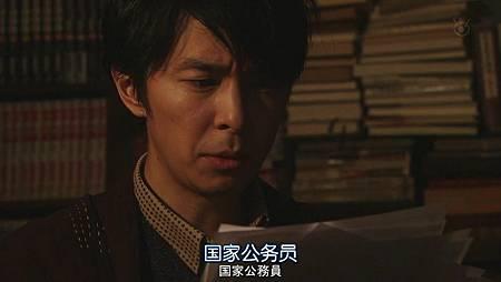 Date.Koitowa.Donnamonokashira.Ep01.Chi_Jap.HDTVrip.1024X576.mkv_20150403_170734.262.jpg