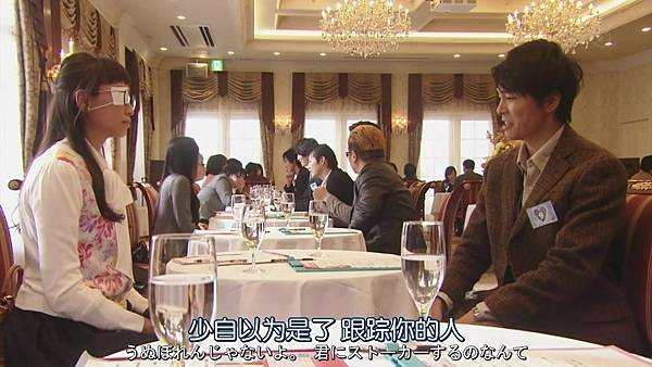 Date.Koitowa.Donnamonokashira.Ep03.Chi_Jap.HDTVrip.1024X576.mkv_20150403_171544.105.jpg