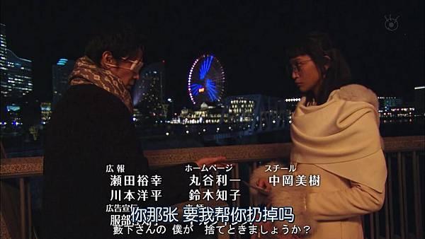 Date.Koitowa.Donnamonokashira.Ep03.Chi_Jap.HDTVrip.1024X576.mkv_20150403_171843.804.jpg