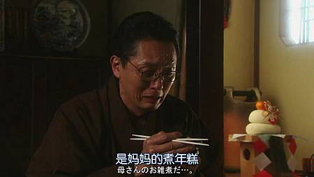 Date.Koitowa.Donnamonokashira.Ep06.Chi_Jap.HDTVrip.1024X576.mkv_20150403_182407.025.jpg