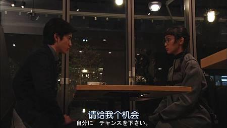 Date.Koitowa.Donnamonokashira.Ep07.Chi_Jap.HDTVrip.1024X576.mkv_20150403_182916.343.jpg
