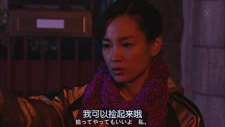 Date.Koitowa.Donnamonokashira.Ep08.Chi_Jap.HDTVrip.1024X576.mkv_20150403_191802.986.jpg