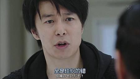 Date.Koitowa.Donnamonokashira.Ep09.Chi_Jap.HDTVrip.1024X576.mkv_20150403_203203.929.jpg