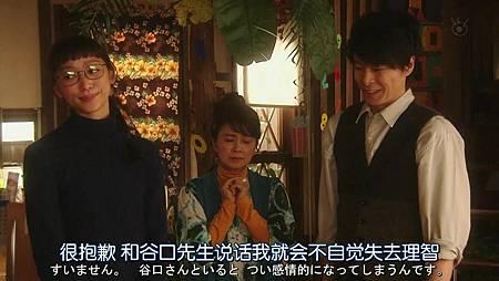 Date.Koitowa.Donnamonokashira.Ep10.Final.Chi_Jap.HDTVrip.1024X576.mkv_20150403_203945.723.jpg