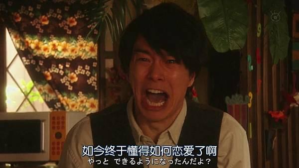Date.Koitowa.Donnamonokashira.Ep10.Final.Chi_Jap.HDTVrip.1024X576.mkv_20150403_210741.375.jpg