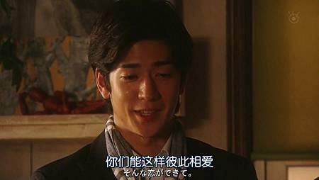 Date.Koitowa.Donnamonokashira.Ep10.Final.Chi_Jap.HDTVrip.1024X576.mkv_20150403_210925.882.jpg