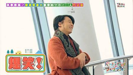[TBB][096] KinKi Kidsのブンブブーン_20150322#016 - 久本雅美とスカイツリーデート[1280x720].mkv_20150404_211858.067.jpg