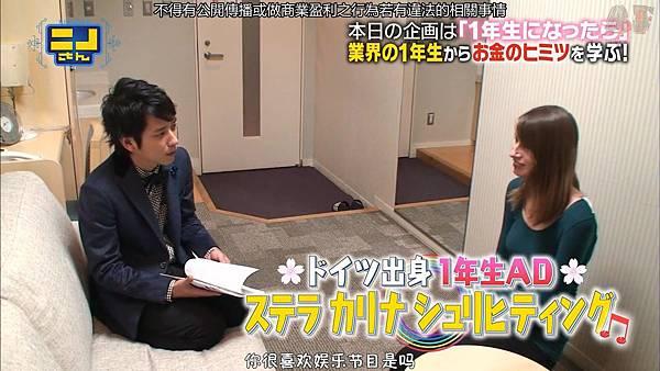 【AF】[HD]20141019 - ニノさん.mkv_20150404_201621.422.jpg