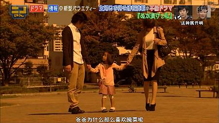 【AF】[HD]20141109 - ニノさん .mkv_20150404_201811.419.jpg