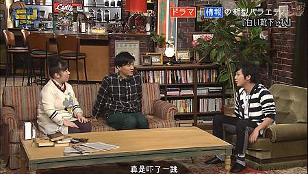 【AF】[HD]20141109 - ニノさん .mkv_20150404_201916.003.jpg