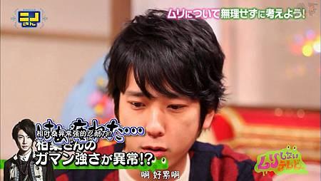 【AF】[HD]20150111 - ニノさん.mkv_20150404_202150.649.jpg