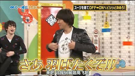 245-[zoo字幕组]20150218ジャニ勉.avi_20150404_213643.304.jpg