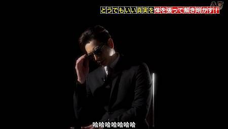 【AF】[HD]20150411嵐にしやがれ.avi_20150509_202703.674.jpg