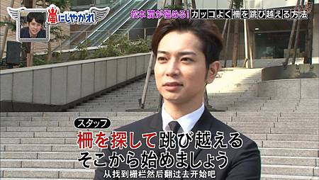 【AF】[HD]20150411嵐にしやがれ.avi_20150509_202820.379.jpg