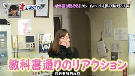 【AF】[HD]20150411嵐にしやがれ.avi_20150509_202929.519.jpg