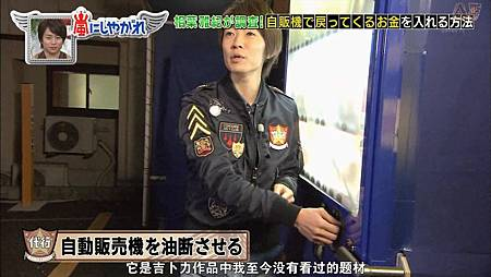 【AF】[HD]20150411嵐にしやがれ.avi_20150509_203312.943.jpg