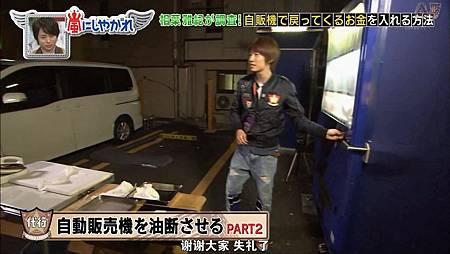 【AF】[HD]20150411嵐にしやがれ.avi_20150509_203711.531.jpg