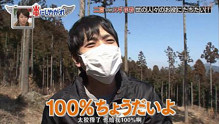 【AF】[HD]20150411嵐にしやがれ.avi_20150509_203937.736.jpg