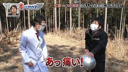 【AF】[HD]20150411嵐にしやがれ.avi_20150509_204023.943.jpg