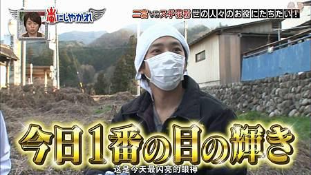 【AF】[HD]20150411嵐にしやがれ.avi_20150509_204103.427.jpg
